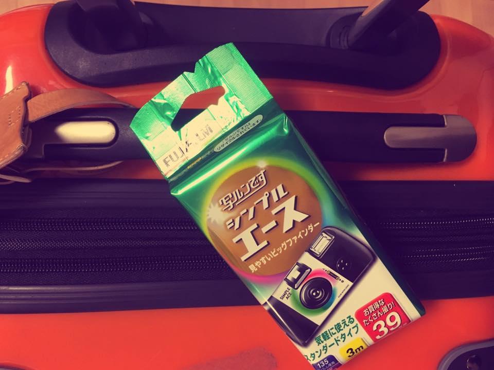 台湾旅行には「写ルンです」を持っていくべし!