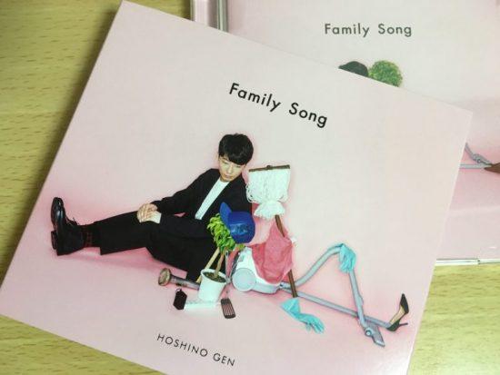 星野源「Family Song」の懐の深さが本当にすごい