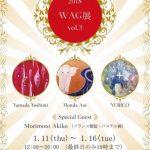 【個展まであと2日】WAG展とアート×アートコラボ(プレゼントあり)!